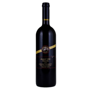 Alexander Valley Vineyards School Reserve Cabernet Sauvignon